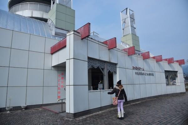 中津川市子ども科学館 入り口