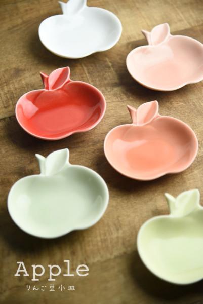 miyama. apple りんご豆小皿