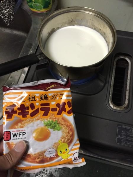 ミルクチキンラーメン作るよ