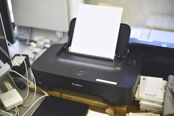 やまにで大活躍中のCanon iP2700