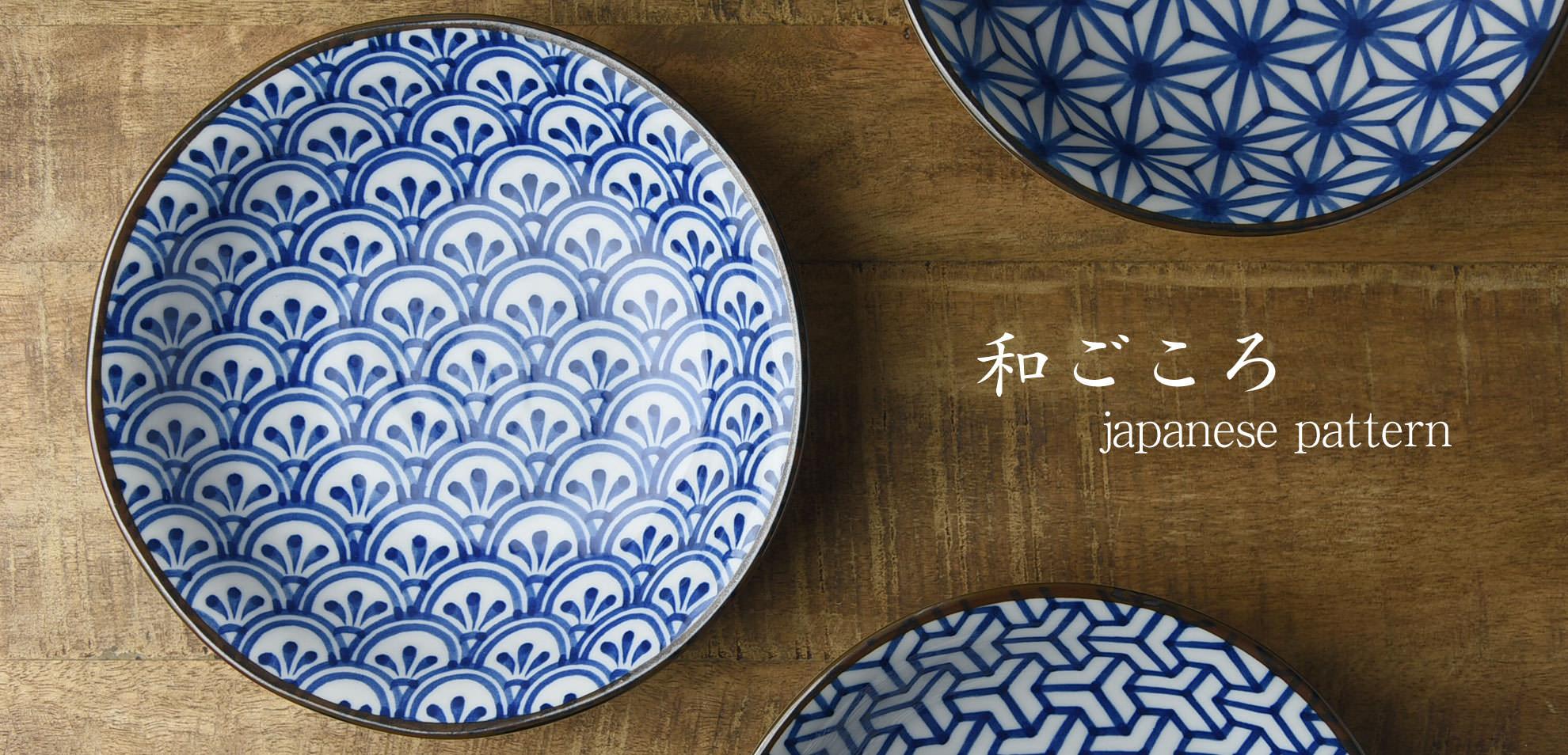 和ごころ -japanese pattern-