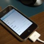 iOS4にしたiPhone 3G