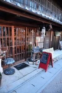 豆カフェさん