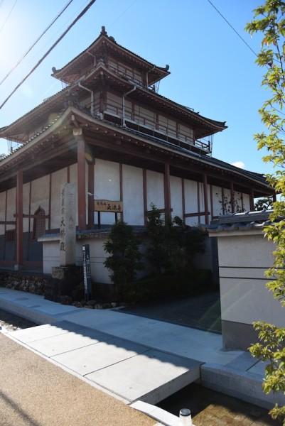黄檗宗金鳳山正法寺 入口付近