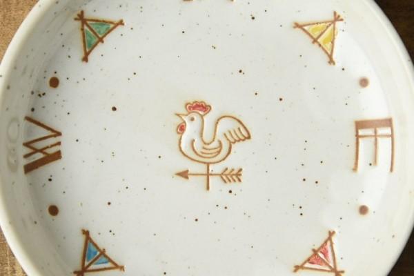 風見鶏 14cn切立小皿