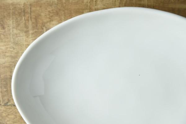 楕円が使いやすい23.8cmカレー皿 アイボリー
