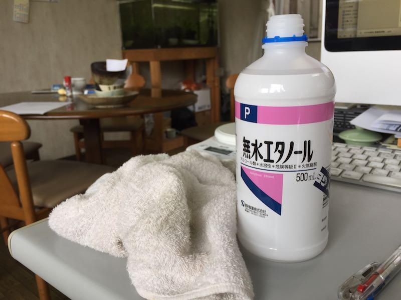 溶け た ゴム 取り 方