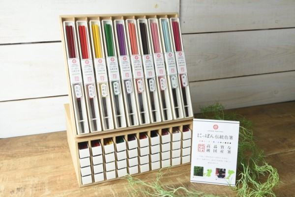にっぽん伝統色箸の什器