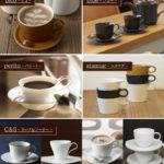 深山 コーヒーアイテム特集
