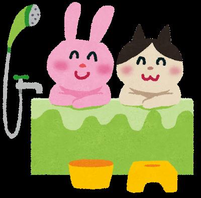 お風呂って良いよね